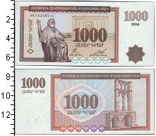 Изображение Банкноты СНГ Армения 1000 драм 1994  UNC