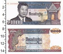 Изображение Банкноты Камбоджа 2000 риэль 1992  UNC