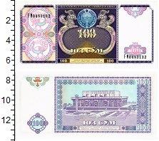 Изображение Банкноты Узбекистан 100 сум 1994  UNC