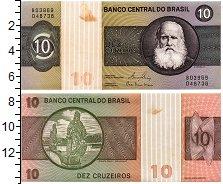 Изображение Банкноты Бразилия 10 крузейро 0  UNC-