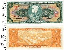 Изображение Банкноты Бразилия 2 крузейро 0  UNC- Портрет Дуки-ди-Каши