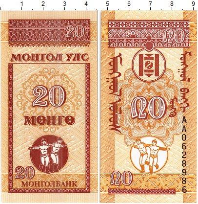 Изображение Банкноты Монголия 20 мунгу 0  UNC-