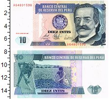 Изображение Банкноты Перу 10 инти 1987  UNC