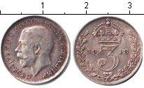 Изображение Монеты Великобритания 3 пенса 1918 Серебро XF