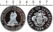 Изображение Монеты Сейшелы 25 рупий 1994 Серебро Proof-