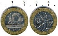Изображение Дешевые монеты Европа Франция 10 франков 1991