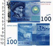 Изображение Банкноты Киргизия 100 сом 2009  UNC Токтогул Сатылганов.