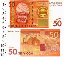Изображение Банкноты Киргизия 50 сомов 2009  UNC Портрет К. Датки (Ал