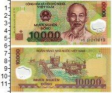Изображение Банкноты Вьетнам 10000 донг 0  UNC