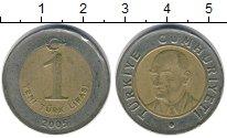 Изображение Дешевые монеты Турция 1 лира 2005