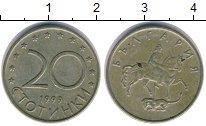 Изображение Дешевые монеты Европа Болгария 20 стотинок 1999