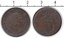 Изображение Дешевые монеты Европа Нидерланды 5 центов 1975