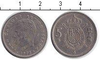 Изображение Дешевые монеты Европа Испания 5 песет 1975