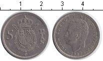 Изображение Дешевые монеты Европа Испания 5 песет 1983