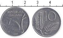 Изображение Дешевые монеты Италия 10 лир 1981 Алюминий VF