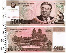 Изображение Банкноты Северная Корея 5000 вон 2008  UNC
