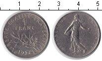 Изображение Дешевые монеты Европа Франция 1 франк 1974 Медно-никель XF