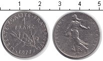 Изображение Дешевые монеты Европа Франция 1 франк 1977 Медно-никель XF