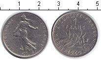 Изображение Дешевые монеты Франция 1 франков 1960 Медно-никель XF