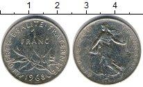Изображение Дешевые монеты Франция 1 франк 1968 Медно-никель XF