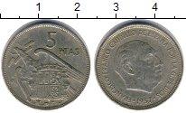 Изображение Дешевые монеты Европа Испания 5 песет 1957