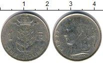 Изображение Дешевые монеты Бельгия 1 франк 1977