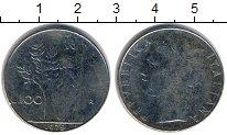 Изображение Дешевые монеты Италия 100 лир 1979