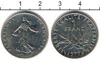 Изображение Дешевые монеты Европа Франция 1 франк 1977