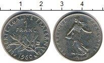 Изображение Дешевые монеты Европа Франция 1 франк 1960