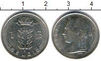 Изображение Дешевые монеты Европа Бельгия 1 франк 1967
