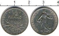Изображение Дешевые монеты Франция 1/2 франка 1976