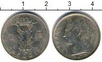 Изображение Дешевые монеты Бельгия 1 франк 1975