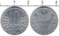 Изображение Дешевые монеты Австрия 10 грош 1973