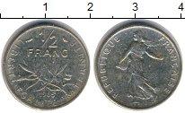 Изображение Дешевые монеты Франция 1/2 франка 1965