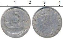 Изображение Дешевые монеты Италия 5 лир 1955 Алюминий XF