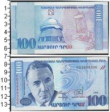 Изображение Банкноты СНГ Армения 100 драм 1998  UNC