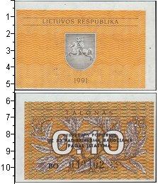 Изображение Банкноты Литва 0,10 талона 1991  UNC-