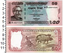 Изображение Банкноты Бангладеш 50 така 2013  UNC Портрет М.Рахмана. С