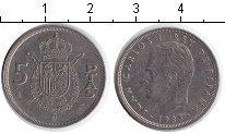 Изображение Дешевые монеты Европа Испания 5 песет 1983 Медно-никель XF