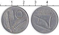 Изображение Дешевые монеты Италия 10 лир 1955 Алюминий VF