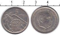 Изображение Дешевые монеты Европа Испания 5 песет 1957 Медно-никель XF