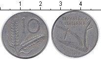 Изображение Дешевые монеты Италия 10 лир 1952