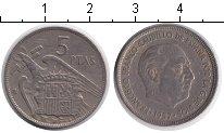 Изображение Дешевые монеты Испания 5 песет 1957