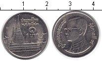 Изображение Дешевые монеты Азия Таиланд 1 бат 2000