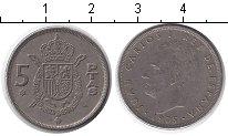 Изображение Дешевые монеты Европа Испания 5 песет 1979