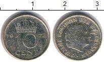 Изображение Дешевые монеты Нидерланды 10 центов 1972