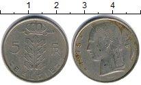 Изображение Дешевые монеты Не определено 5 франков 1975 Медно-никель VF