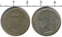 Изображение Дешевые монеты Не определено 1 франк 1972
