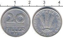 Изображение Дешевые монеты Не определено 20 филлеров 1980