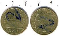 Изображение Дешевые монеты Таиланд 2 бата 2010
